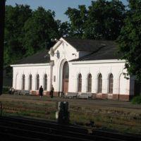 Станция Невель-2, Невель