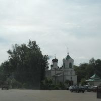 Псковская область, Невель