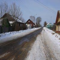ул.Декабристов, Невель