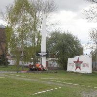 Новосокольники. Памятник. Novosokolniki. Monument, Новосокольники