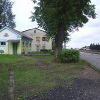 магазин на вокзале, Новосокольники