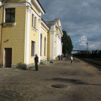 Новосокольники, Вокзал, Новосокольники