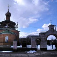 Новосокольники. Церковь Николая Чудотворца 1993г., Новосокольники