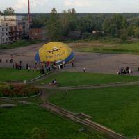 Novosokolniki, citys day, Новосокольники