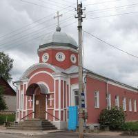 Опочка. Пантелеймоновская часовня. Opochka. Panteleymonovskaya chapel, Опочка