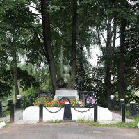 Опочка. Памятник погибшим под Опочкой. Monument to fallen under Opochki, Опочка