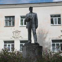 Опочка. Памятник В.В.Маяковскому. Monument to Vladimir Mayakovsky, Опочка
