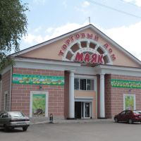 Опочка. Бывший кинотеатр. Ex movie theater, Опочка