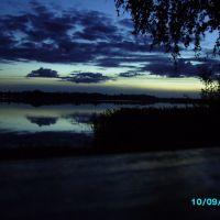 Смоленское озеро. Сумерки, Палкино