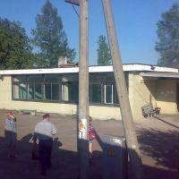 Станция Плюсса, Плюсса