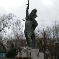 Памятник, Порхов