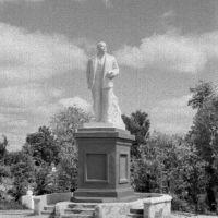 Порхов. Памятник Ленину. 07/1956г., Порхов
