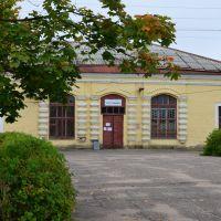 Вокзал. г. Пустошка, Пустошка