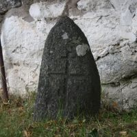 Grave stone, Пушкинские Горы