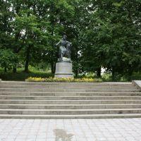 Monument to Pushkin, Пушкинские Горы