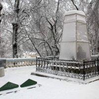 Могила А.С. Пушкина, Пушкинские Горы