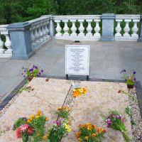 Фамильный склеп, Пушкинские Горы