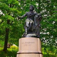 Памятник А.С.Пушкину, Пушкинские Горы