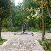 Пыталово, Парк имени Н.И.Юнкерова, Пыталово