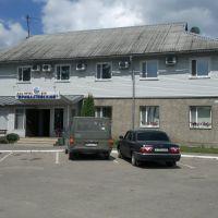 Sebezh. Hotel Pribaltijskij_07.2013, Себеж
