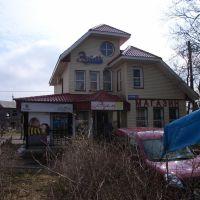 30.04.2010, Струги-Красные
