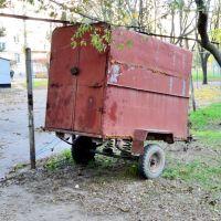 Дворовый объект, Азов