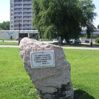 Скульптуры в парке, Азов
