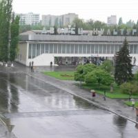 AZOV COMMUNITY CENTER.(taken from www.azov.info), Азов