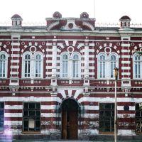 На Петровском бульваре, Азов