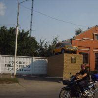 Увековеченный автомобиль ВАЗ-2101. Подобная окраска кузова была у автомобилей ГАИ СССР., Аксай