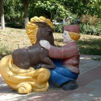 Aksay. Figures near Sadovaya 18 a. Аксай. Фигуры около дома 18а по ул. Садовая., Аксай