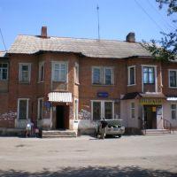 г. Шахты почтовое отделение 346506, Алмазный