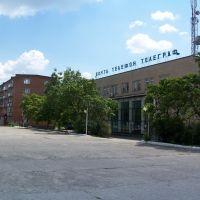 Почта-телефон-телеграф, Аютинск