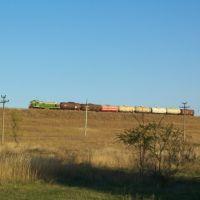 Поезд, Аютинск