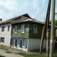 Вот как домик перестроили..., Аютинск