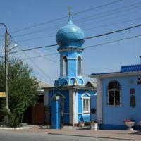 Колокольня, Батайск