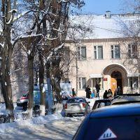 ЦРБ в Белой калитве зимой 2011, Белая Калитва
