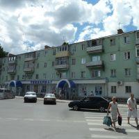 Универмаг на площади, Белая Калитва
