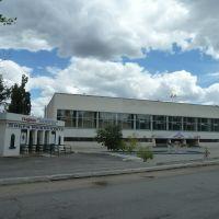 Спортшкола и фонтан, Белая Калитва