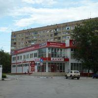 """Магазин бытовой техники и """"Магнит"""", Белая Калитва"""