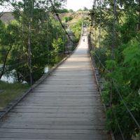 Мост (foot bridge), Белая Калитва