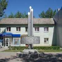 Памятник строителям БКМЗ, Белая Калитва