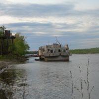 Баржа на Дону, Боковская