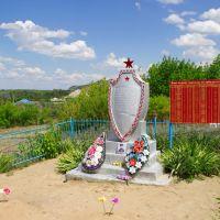 Братская могила воинов, павших в ВОВ, Боковская