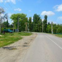 После Поворота Старая Автостанция. After Turn Old Bus, Большая Мартыновка