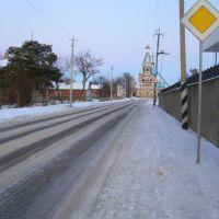 Возле Банка. next to the Bank, Большая Мартыновка