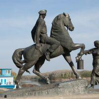 Григорий и Аксинья, Вешенская