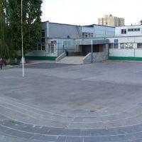 Школа №13, Волгодонск