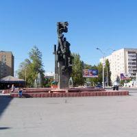 Строителям посвящается, Волгодонск