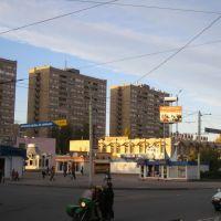 Торговый Центр, Волгодонск
